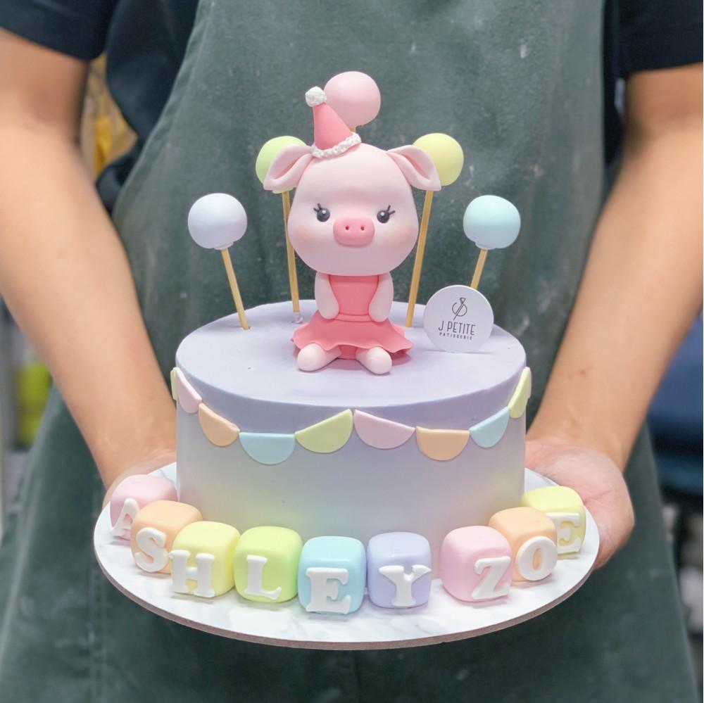 Baby Piglet Rainbow Balloon Cake