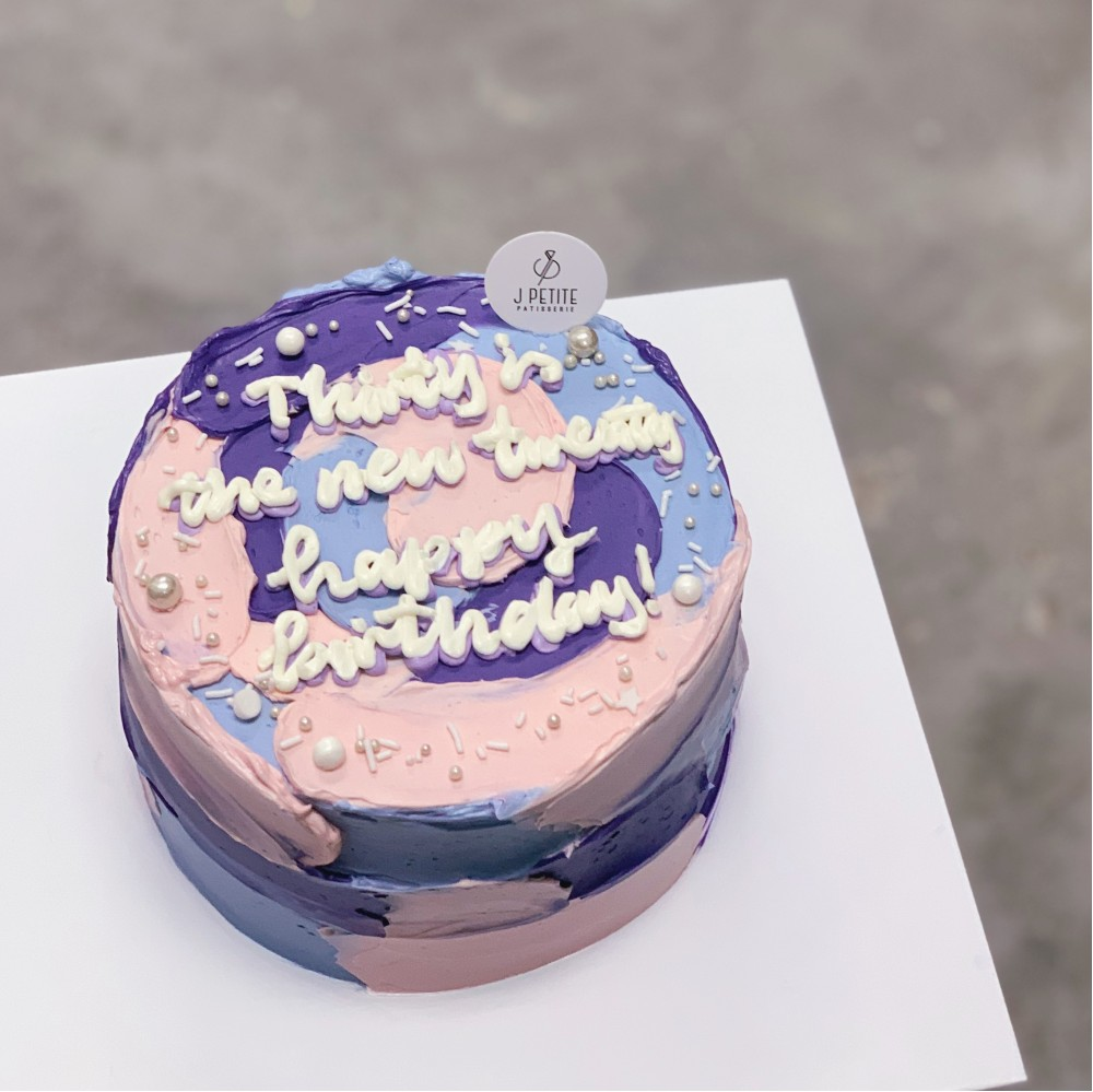 Pink and Purple Message Cake