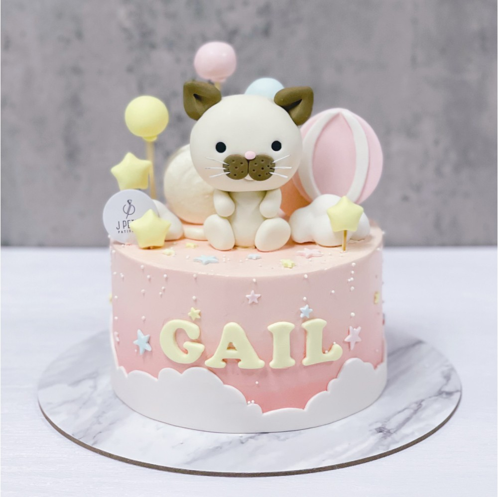 Dreamy Cat with Clouds and Stars Cake
