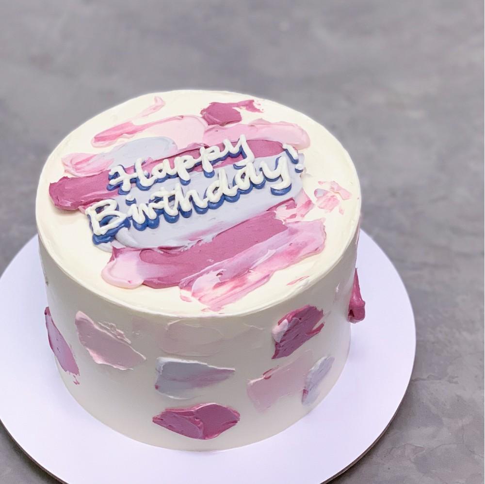Minimalist Purple Message Cake