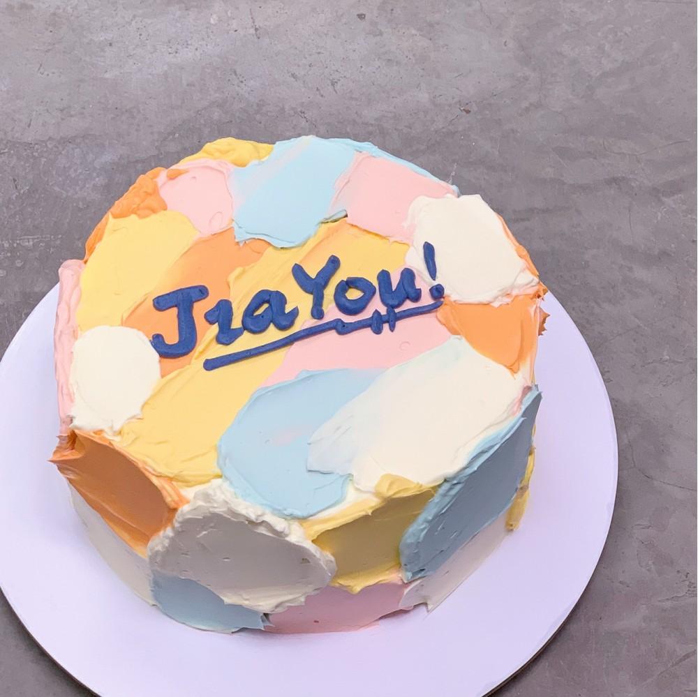 Minimalist Colourblock Message Cake