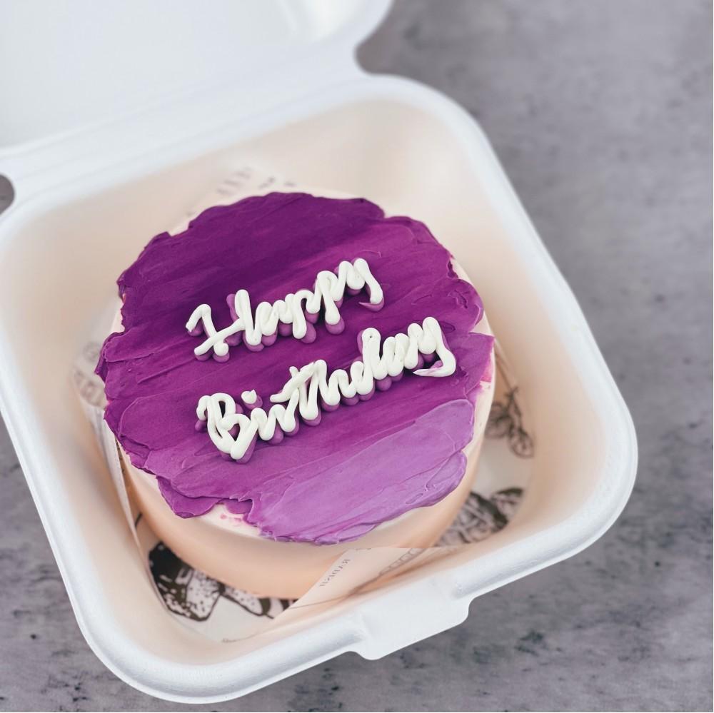 Purple Gradient Korean Bento Cake