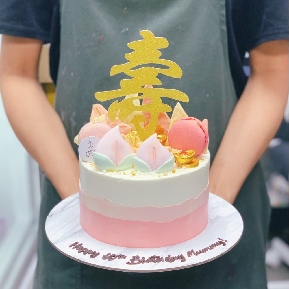 Ombre Longevity with Peach Buns and Toppings Cake