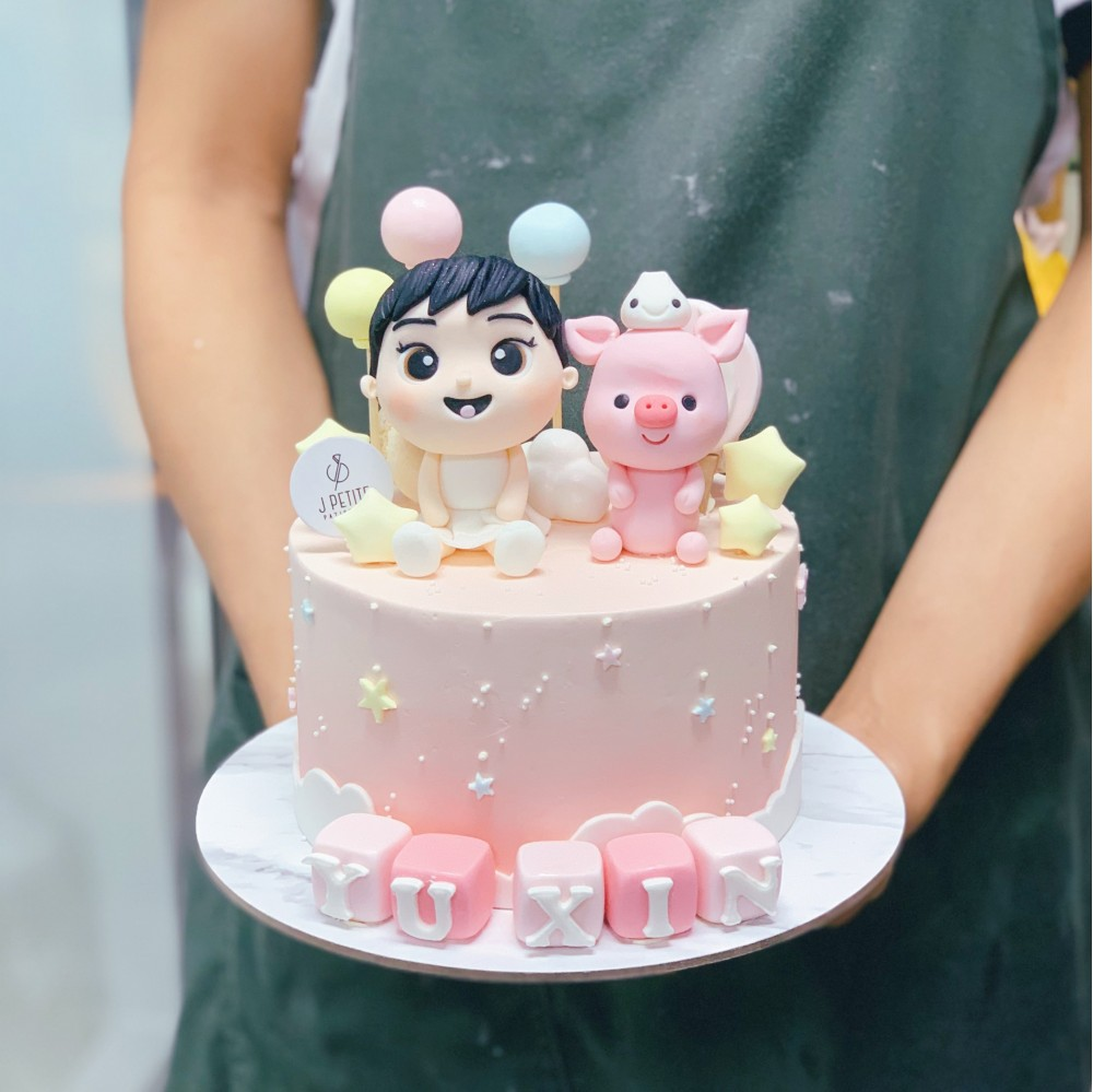 Dreamy Baby Girl with Cute Piggy and Bao Cake