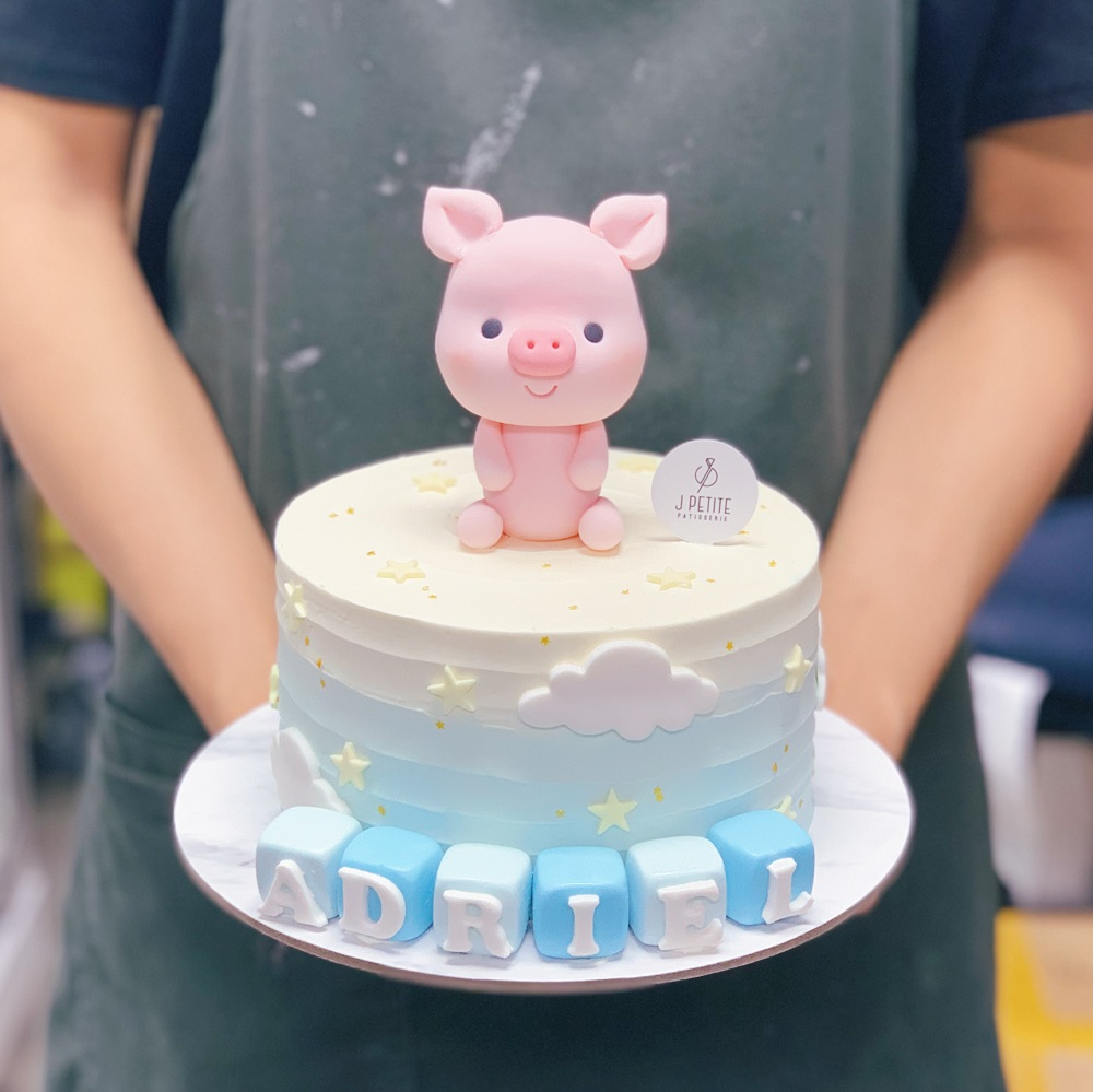 Piggy, stars and cloud on Ombre Cake